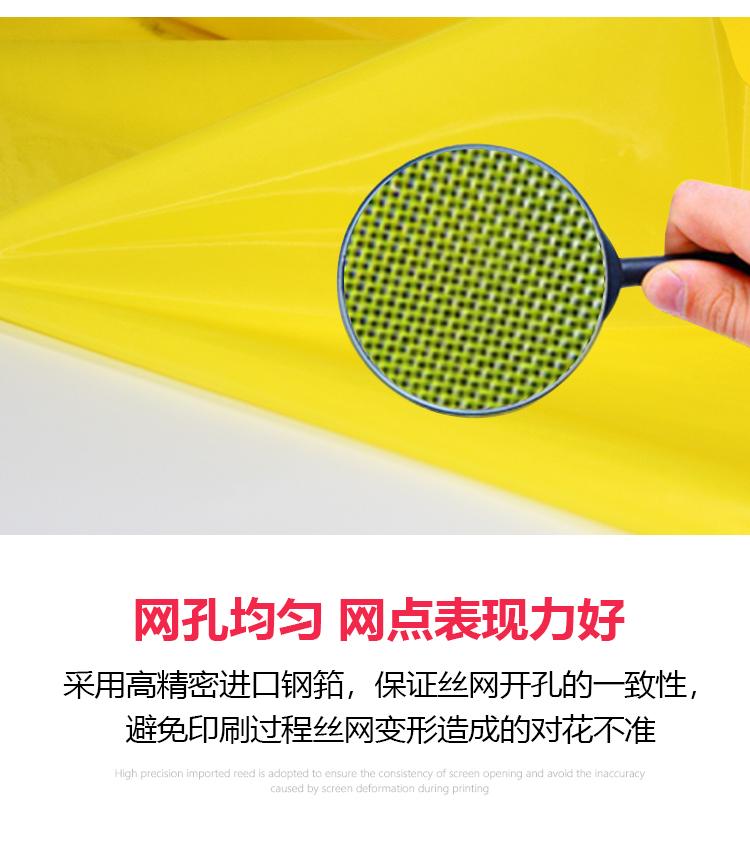 丝网印刷製版网版印刷网纱网布聚酯纤维印花网纱筛网白色目目包邮详细照片