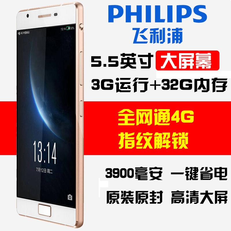 Philips/飞利浦x818触屏学生手机4G商务通指纹识别新款分期智能购v学生全网正品老人老年机5.5英寸大屏幕