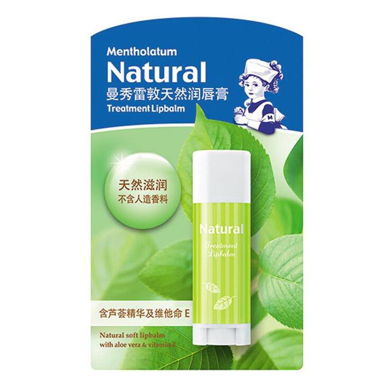 曼秀雷敦 天然植物潤唇膏 無香料