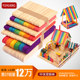 Color ice cream bar Stick popsicle wood house model popsicle stick ice cream stick kindergarten DIY handmade materials