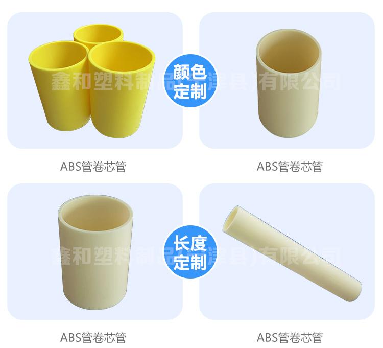塑料管PE管 卷芯管 包装管 PE彩色管(图8)