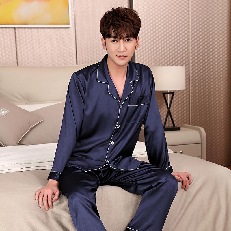 睡衣男士春秋夏季薄款冰丝绸休闲长袖长裤两件套装韩版青年家居服