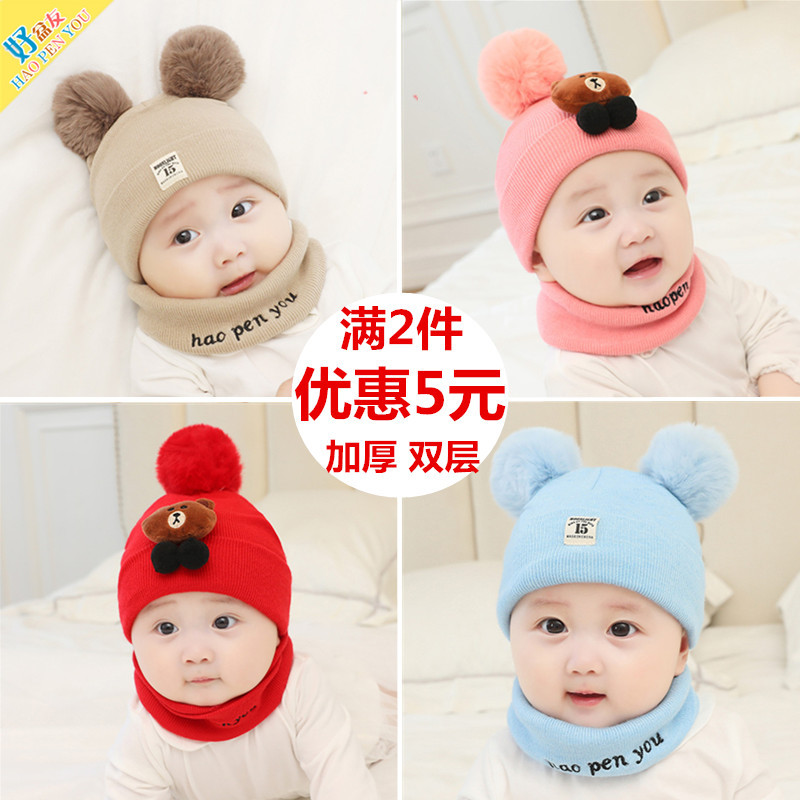 Baby hat autumn and winter 0-3-6-12 months female baby wool hat boy thick  warm scarf newborn cap 26f51f22aa1