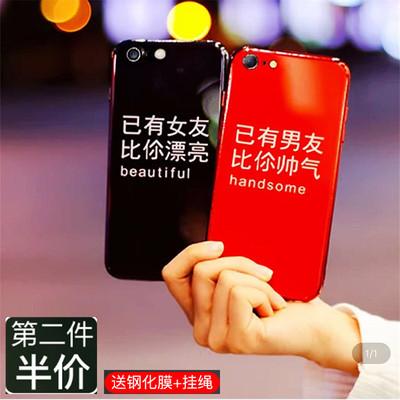 iphone6/6p情侣玻璃壳爱心手机壳
