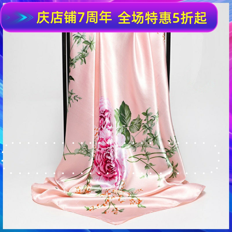 。 Spring and summer silk scarf women Korean version 90CM large-scale scarf shawl simulation silk scarf sunscreen scarf headscarf.