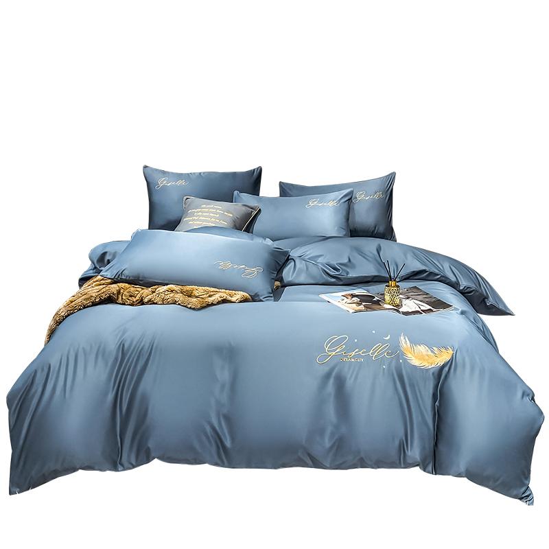 轻奢北欧风水洗真丝四件套欧式刺绣冰丝裸睡床上用品床单被套床笠