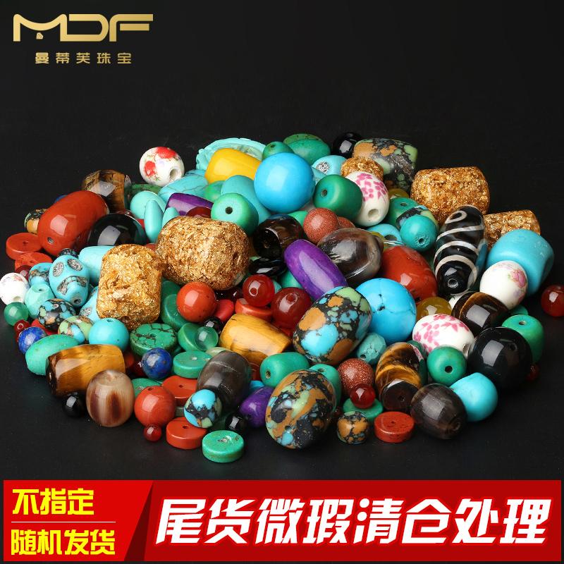 Аксессуары для King Kong Xingyue Bodhi комплект Бусины аксессуары для браслетов рыхлые бусины бусины бусинки бусины сепараторы трехсторонние diy