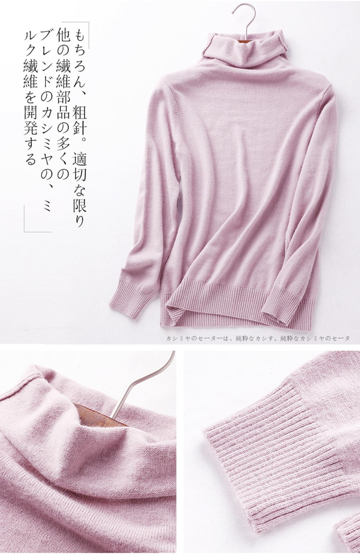 高仿圣罗兰ysl欧美秋冬短款高领加厚羊绒衫QPG365 第19张
