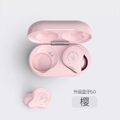 sabbat魔宴蓝牙耳机5.0苹果真无线迷你单双耳运动X12pro隐形TWS入耳式超长待机音乐适用oppo华为vivo安卓通用