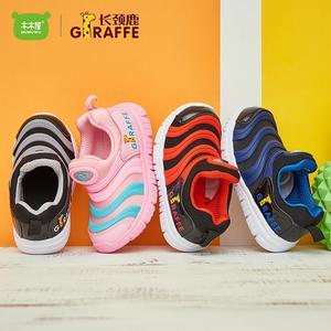 长颈鹿儿童毛毛虫童鞋2020春女童宝宝鞋子男童运动鞋