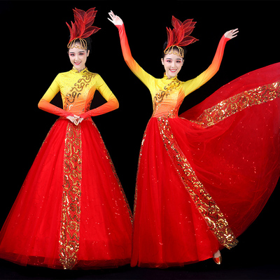 Chinese Folk Dance Costume Opening Dance Dresses Female Adult Atmospheric Annual Meeting Performing Dresses Night Dance Song Dance Performing Dresses