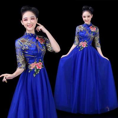 Chinese Folk Dance Costume Opening Dance Dress Female Adult Chorus Dress Long Skirt Dance Performance Dress Modern Chorus Dress