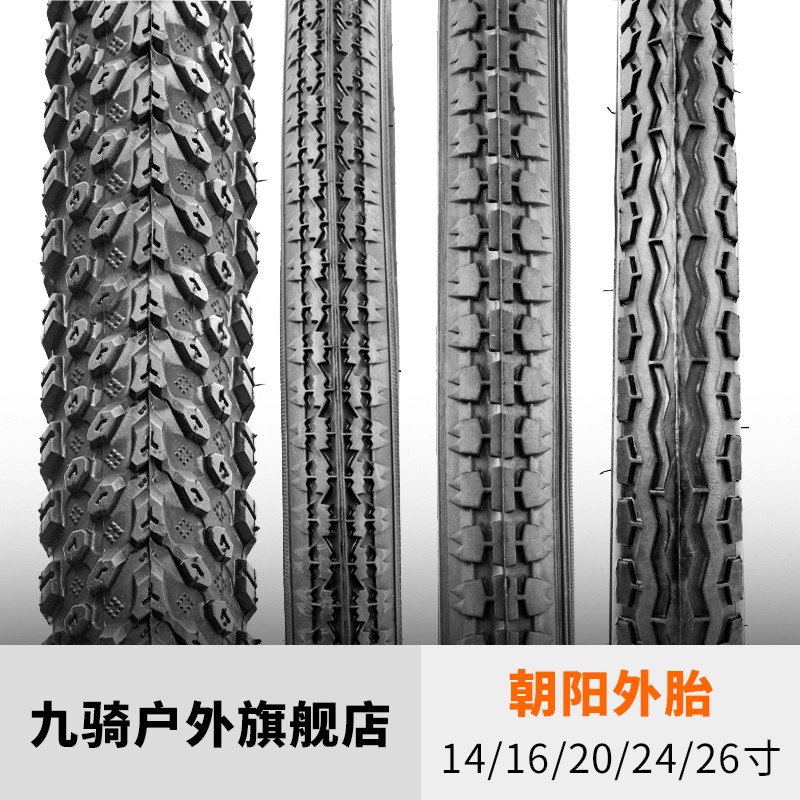 ae13ff1625f category:Bicycle outer tire,productName:Chaoyang bicycle tire ...