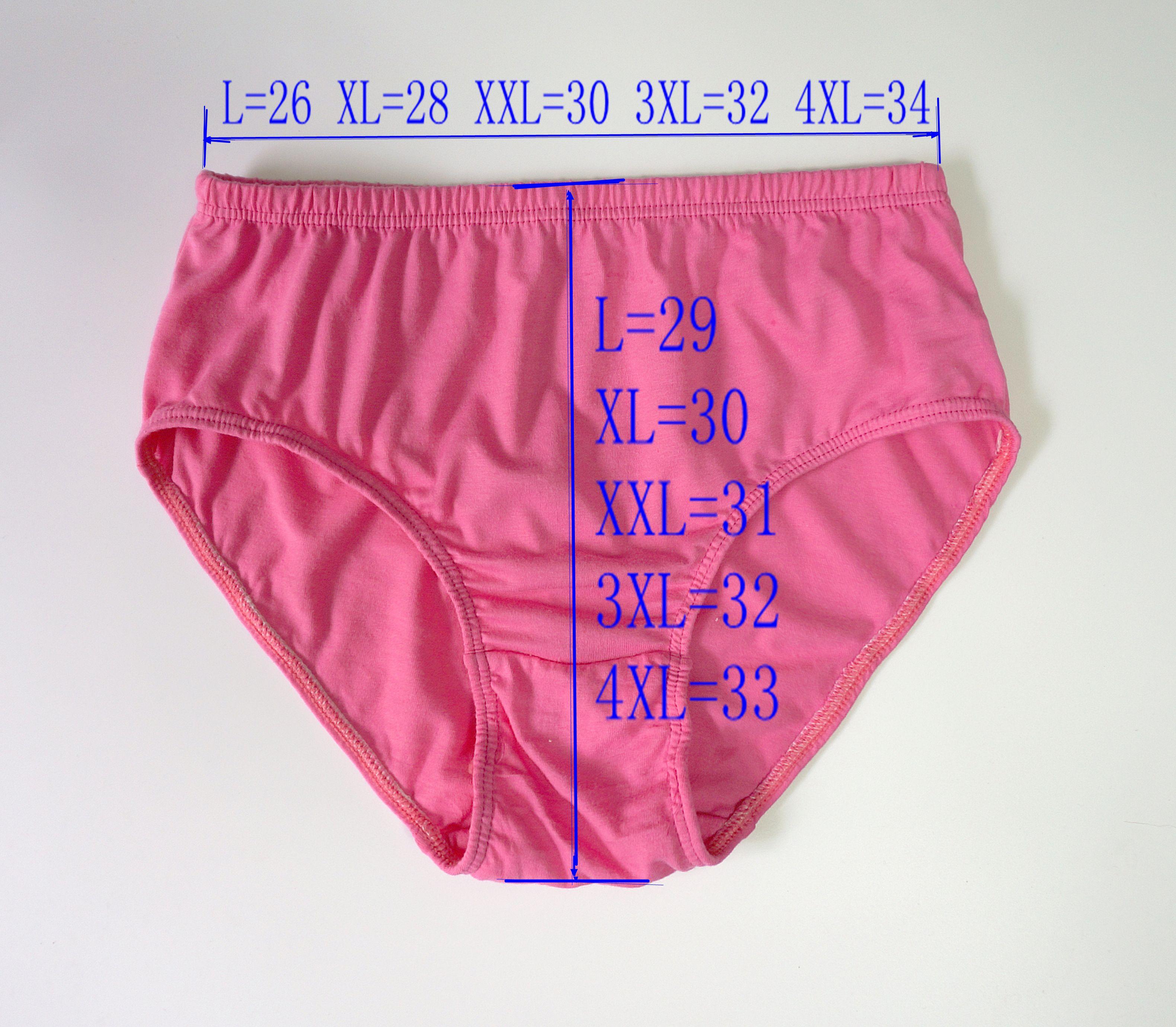 01379a0c2f6 USD 9.75  Cotton cotton underwear large size plus fertilizer ...