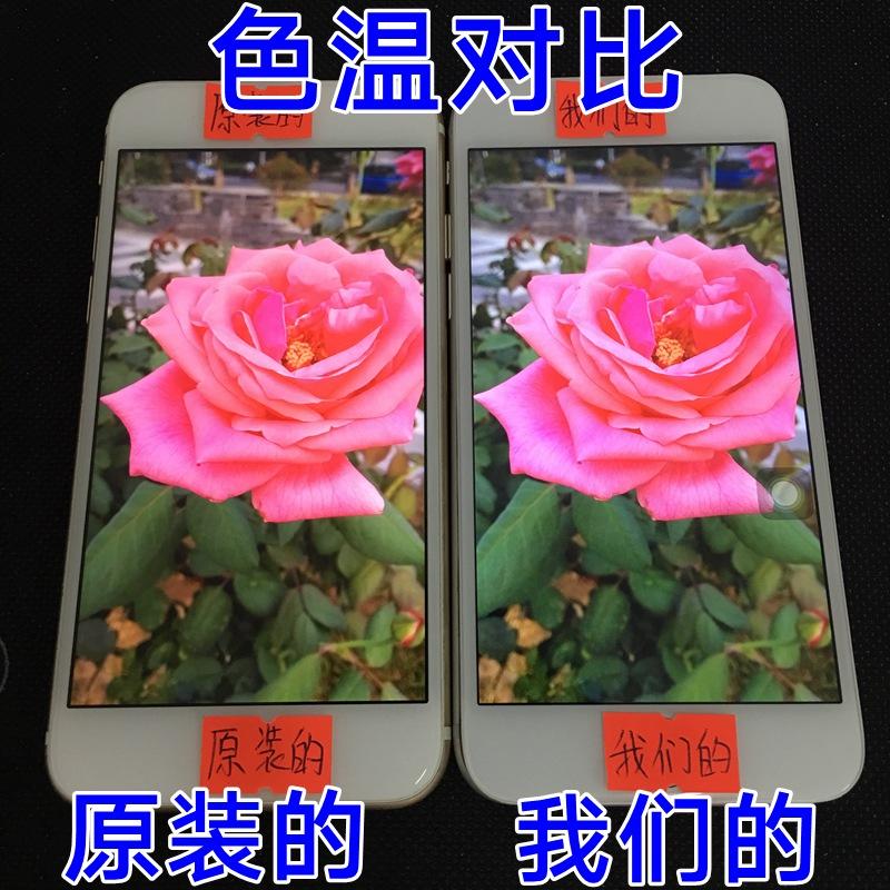 5SE适用总成6/7/8代/plus苹果iphone6SP显示屏XR手机7P屏幕液晶p