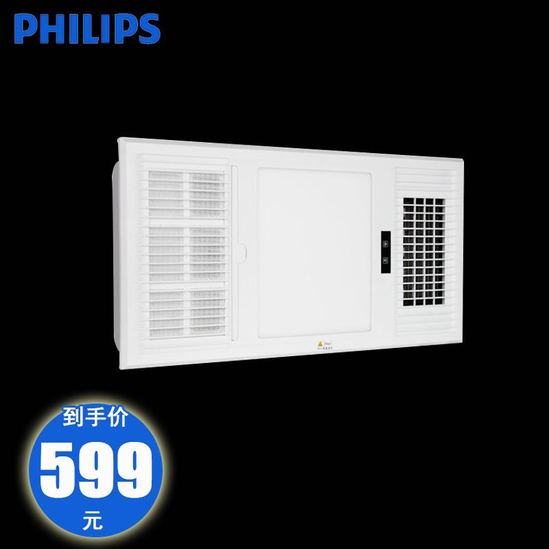 飞利浦暖风集成吊顶风暖式三合一超导PTC浴霸卫生间空调型取暖器