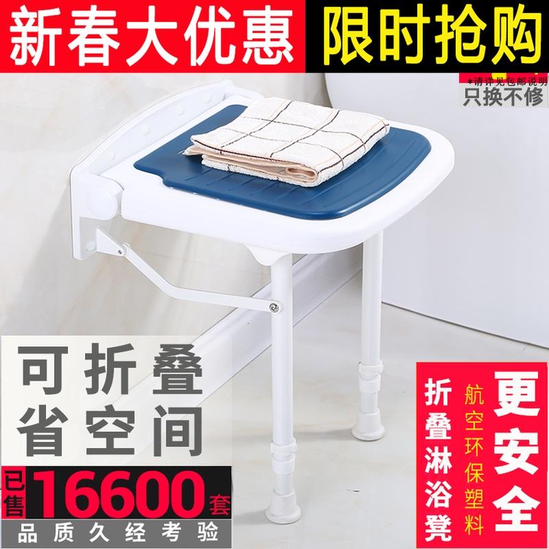 浴室折叠凳壁椅过道椅淋浴凳换鞋墙椅折叠椅壁座凳子浴室椅洗澡凳