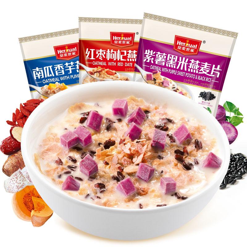 皇麦世家果蔬燕麦片早餐冲饮即食营养小袋装学生速食冲泡代餐食品