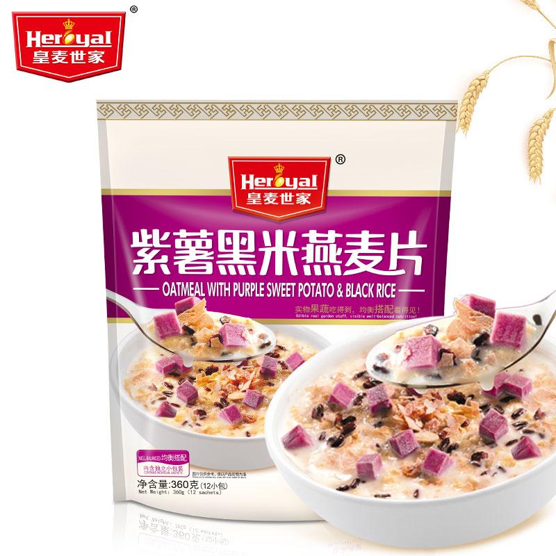 【皇麦世家】紫薯黑米燕麦片360g