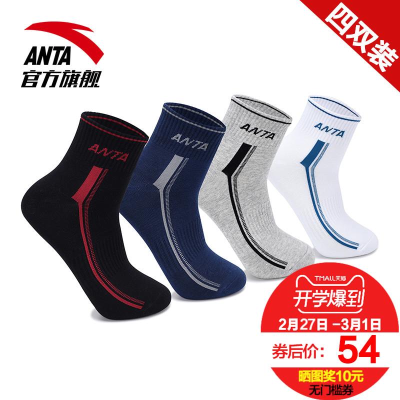 Тихо наступать официальный флагманский магазин подлинная мужчина спортивные носки четыре пары пружинный новый сезон пот воздухопроницаемый спортивные носки сын