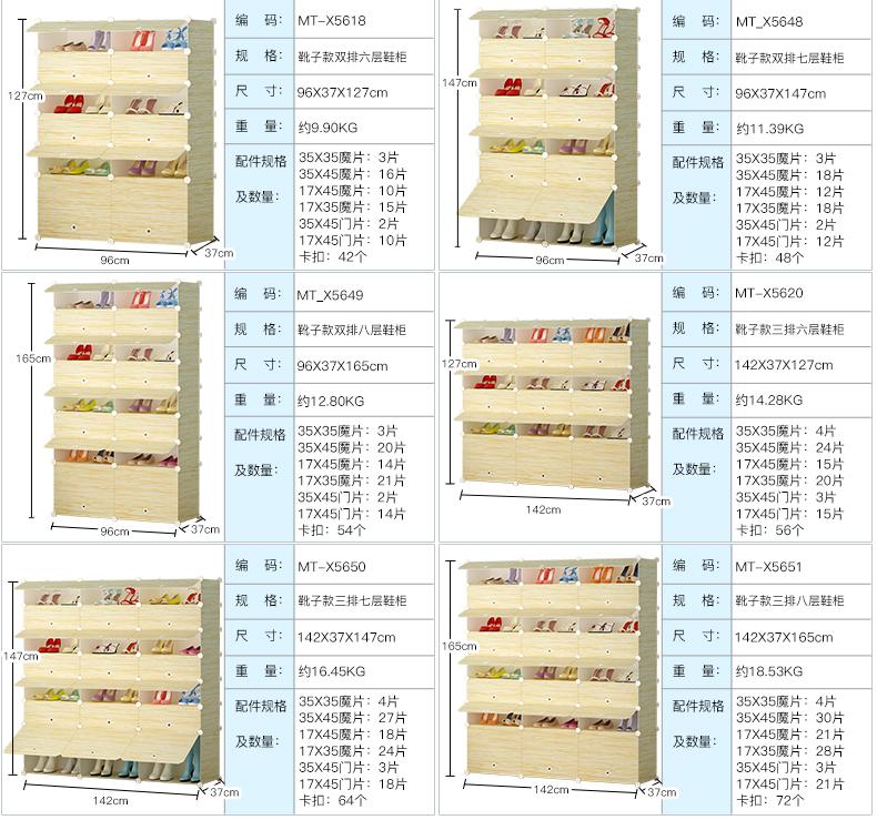 木紋鞋柜規格_05.jpg