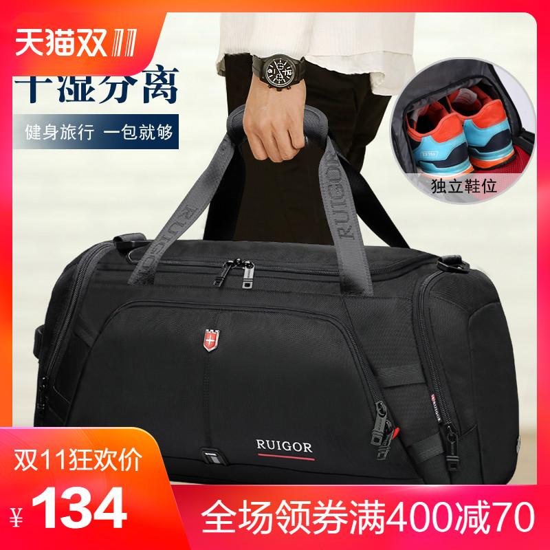 Thụy sĩ túi xách nam công suất lớn túi hành lý du lịch du lịch ngắn khoảng cách thể thao ướt và khô tách phòng tập thể dục túi