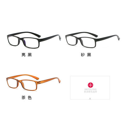 Glasses myopia men and women full frame retro flat mirror with eye myopia finished product has a number of radiation net red frame