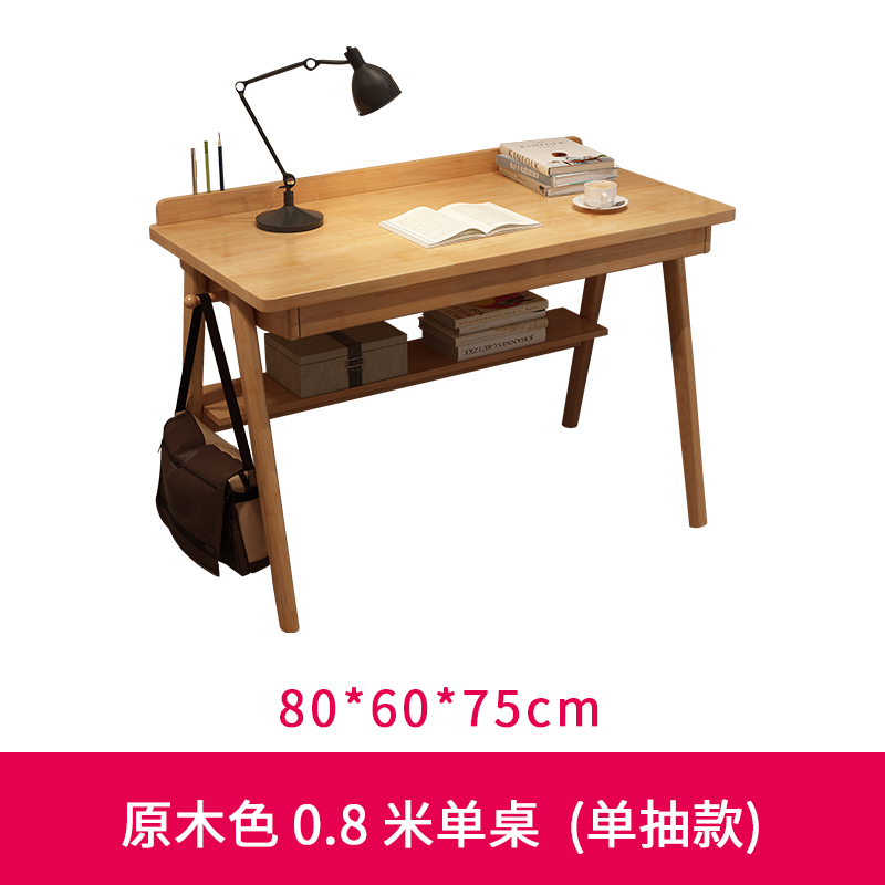 Log color 0.8 m single table