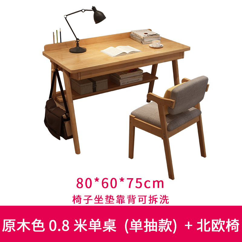 Log color 0.8 m single table + Nordic chair