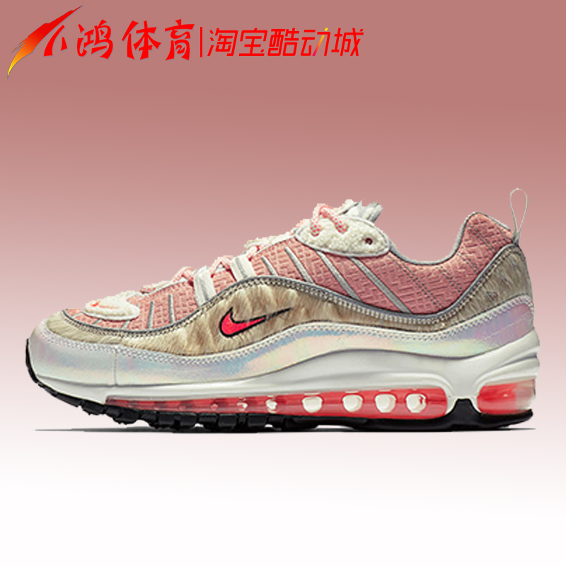 official photos fe788 183a3 Sports Nike Air Max 98 CNY tianjin bullet Chinese New Year year of the pig  bv6653-616