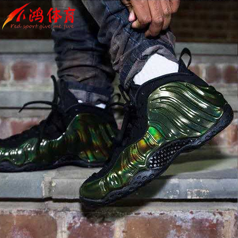ec2d8f8164e05 Xiaohong Sports Nike Air Foamposite One Army Green Holographic Spray  Colorful 314996-301
