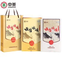 Chinese tea 2018 New products Hunan Anhua black tea platform Moraine hand Building