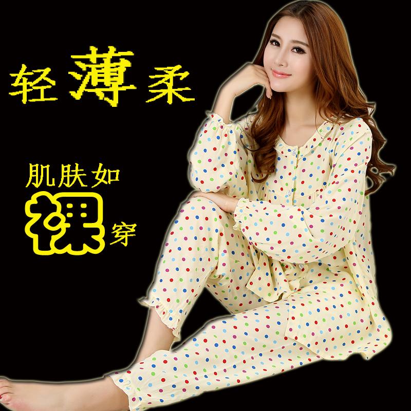 春秋季长袖棉绸睡衣女士套装绵绸薄款人造棉青年长裤家居服加大码