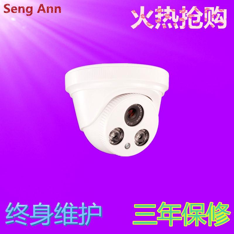 Инфракрасная камера Камеры наблюдения HD 1200 линия инфракрасного ночного видения крытый купольная камера аналоговый широкоугольный зонд