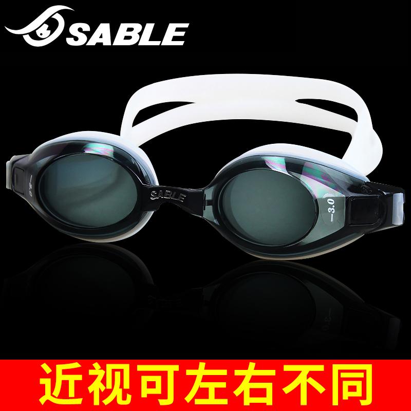 黑貂近视泳镜防水防雾大框带有度数的高清游泳眼镜男女可拆佩调节