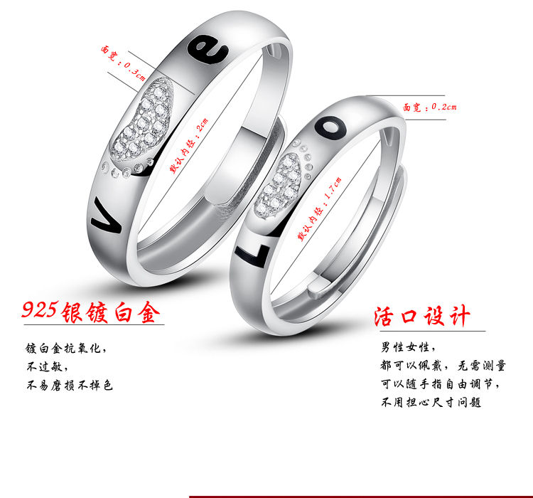 Love 925 Solid Silver Couple Rings Men Women Silver Ornaments