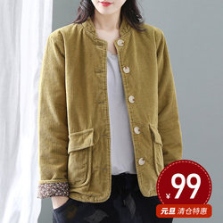 Retro new corduroy plus cotton short padded jacket women loose 2020 winter stand-up collar corduroy padded jacket