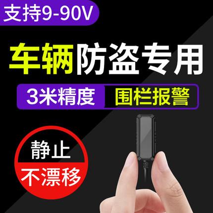 空调清洁剂6.8元灭火器5.9元雨刮器5.9元小音箱6.9元吸顶灯5.9元蜂蜜8.9元花洒套装29