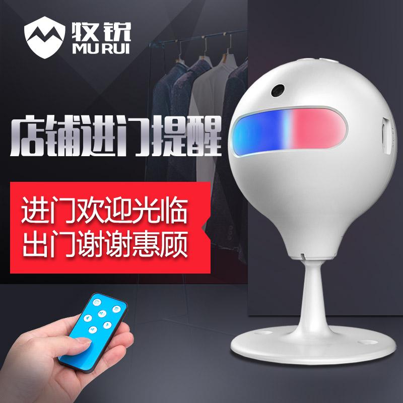 Mu Rui - двусторонний прием в сенсорный магазин дверь Добро пожаловать рот дверь колокол красный Внешний сигнал охранной сигнализации