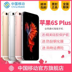 Мобильный телефон Apple 12 6sp Iphone