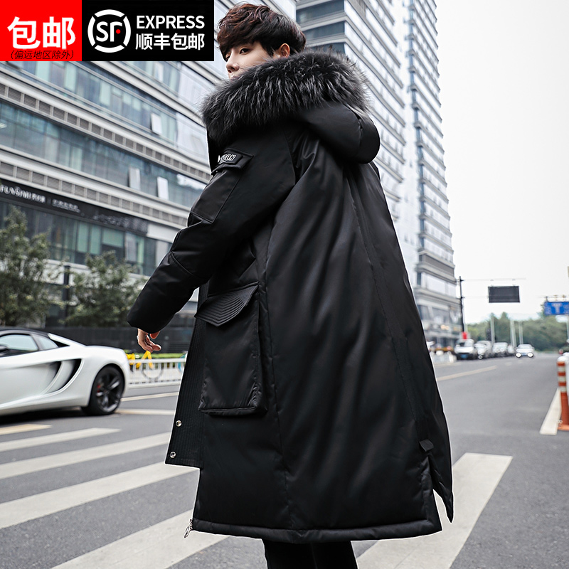 2018 Winter New Men's Korean version of the medium long down jacket thickened big hair collar trend winter clothes hooded jacket man