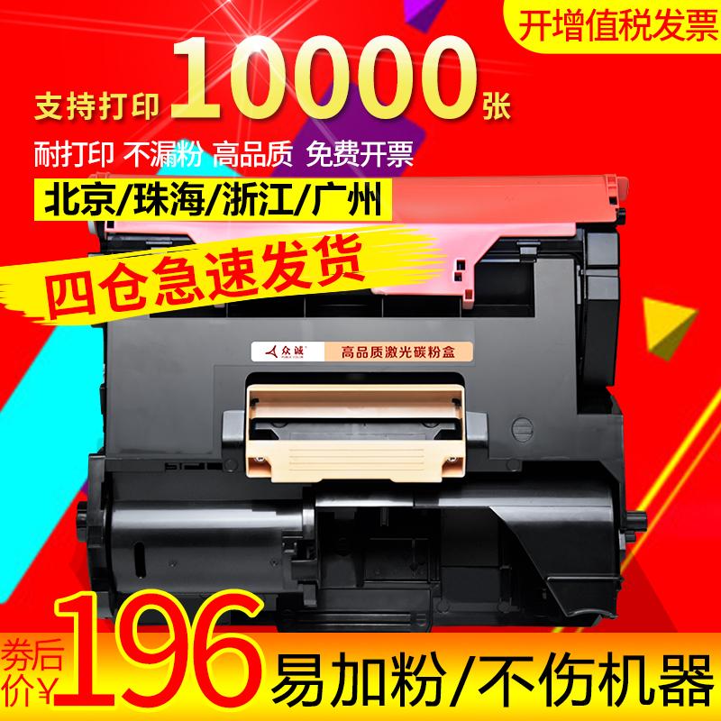 USD 159 03] Zhong Cheng for Fuji Xerox P355D toner cartridge