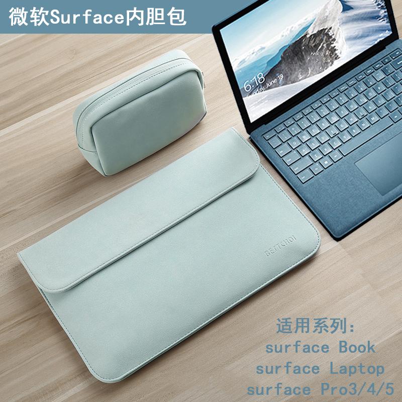 微軟surface pro x 7平板電腦內膽包laptop保護套13.5寸book2皮套