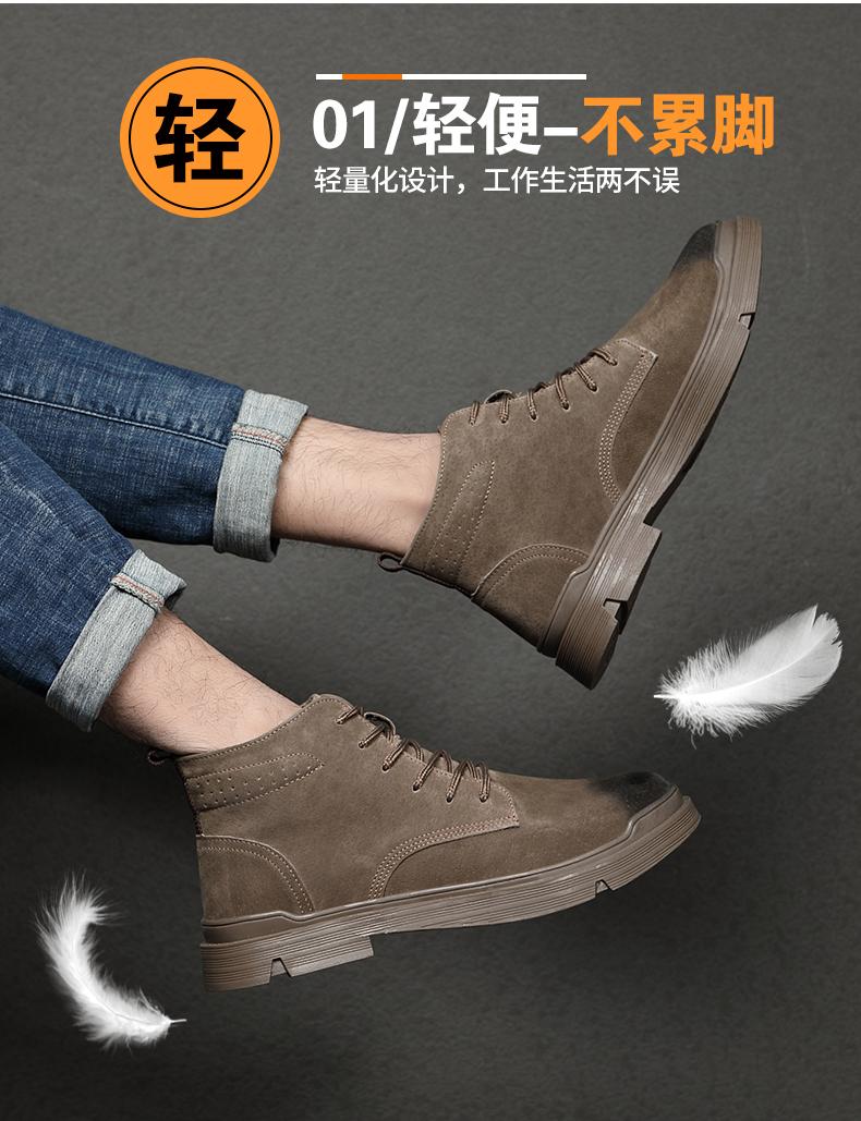 giày bảo hiểm lao động nam chống đập chống xuyên thợ hàn khử mùi ánh sáng cao-top làm việc Baotou Steel trang mùa hè đáy mềm