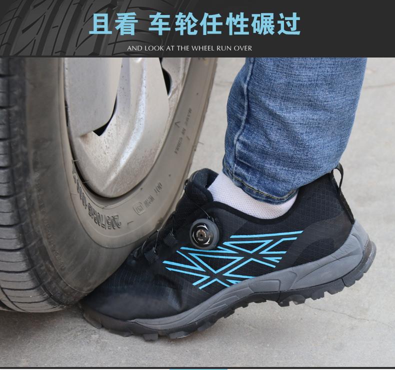 giày bảo hiểm lao động nam Baotou Steel chống đập chống xỏ giày việc khử mùi thở công trường xây dựng nhẹ cũ Paul giày mùa hè đáy mềm