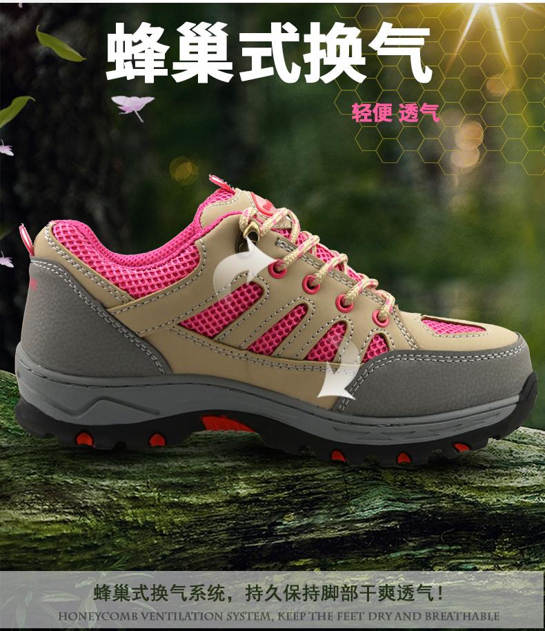 Bà nam giày an toàn nhẹ chống đập-piercing chống giày an toàn bảo vệ trang web cũ khử mùi mùa hè làm việc mềm đế thở