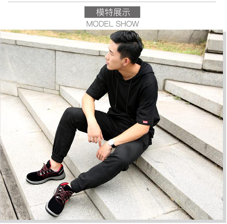 giày an toàn nhẹ đàn ông Baotou Steel chống đập chống xỏ an toàn hàn giày công việc cũ Paul trang giày khử mùi mùa hè