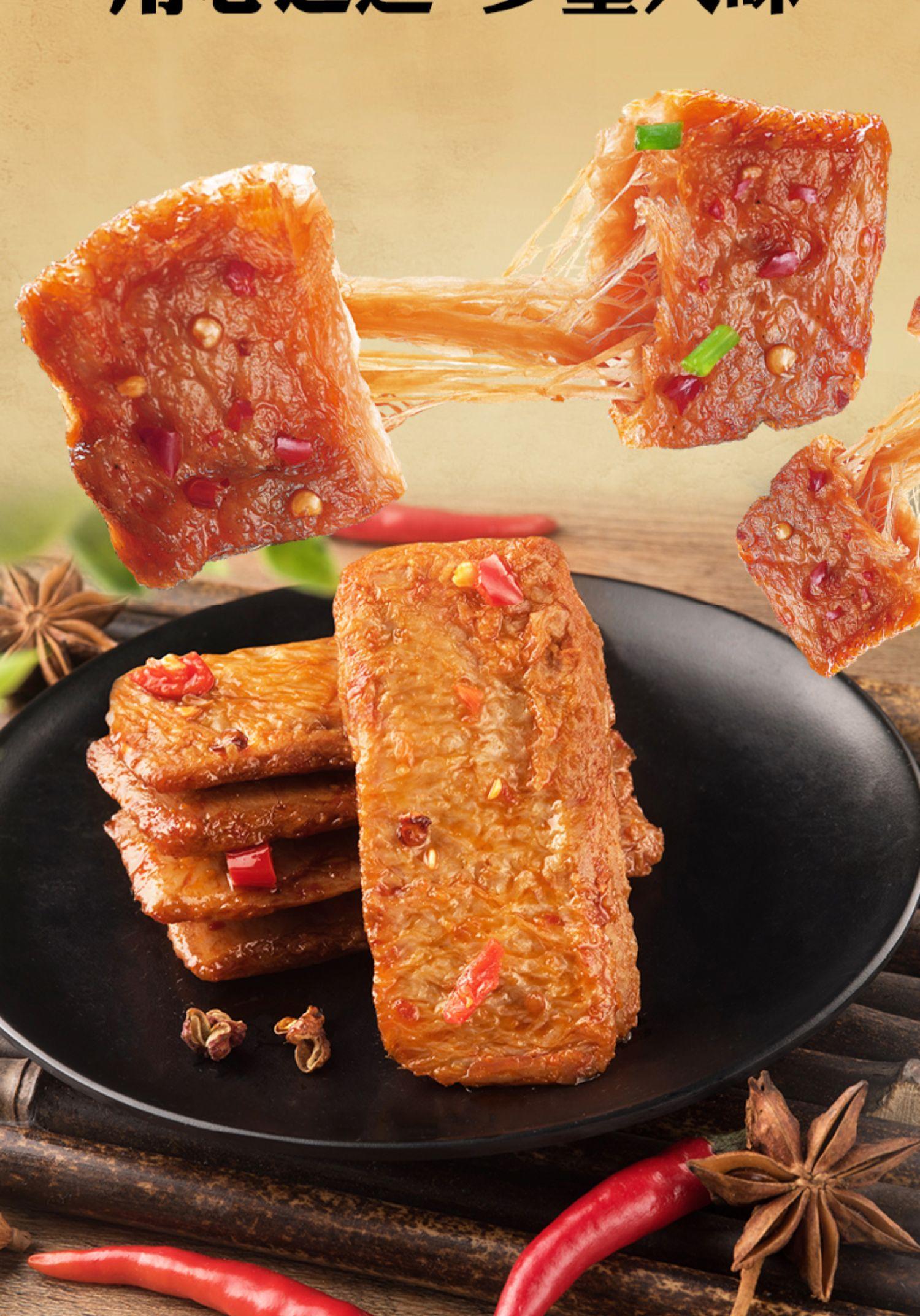 金磨坊素肉卷50包零食大礼包手撕素牛排豆干网红休闲食品小吃