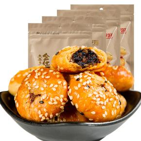 【上好旺】梅干菜肉酥饼