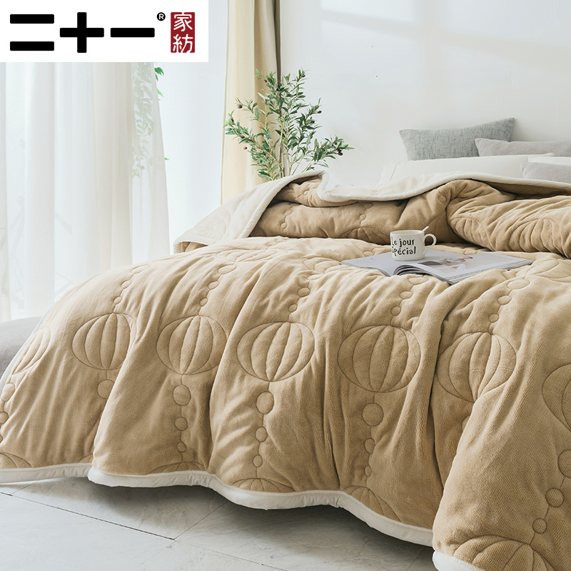 Twenty One Thickened C Fleece Blanket Double Quilted Flannel Winter Warm Sheets